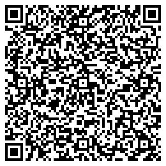 QR-код с контактной информацией организации ЦЕПТ ГРУПА