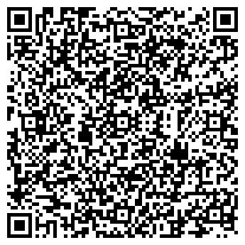 QR-код с контактной информацией организации ЦЕНТР ТОМАЛОГИИ, ЧП