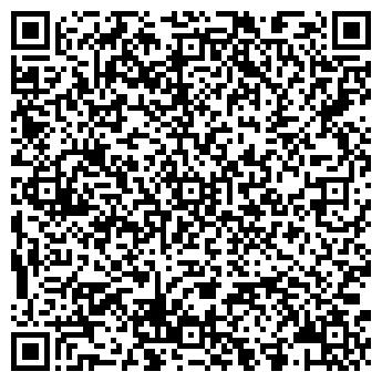 QR-код с контактной информацией организации ООО ПРОАУДИТ