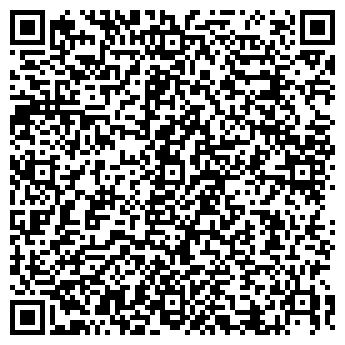 QR-код с контактной информацией организации РЫБАЦКАЯ ДЕРЕВНЯ