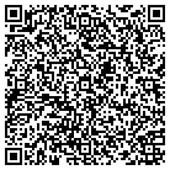 QR-код с контактной информацией организации ИНТАЛЕВ УКРАИНА, ООО