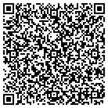 QR-код с контактной информацией организации ИНЖЕНИО КОНСАЛТИНГ