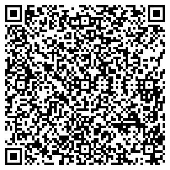 QR-код с контактной информацией организации ООО ВЕРСИЯ-КОНСАЛТИНГ
