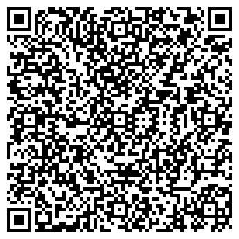 QR-код с контактной информацией организации БМС КОНСАЛТИНГ, ООО