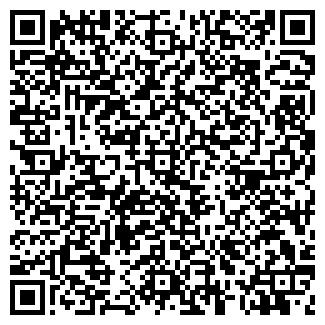 QR-код с контактной информацией организации ЗАО СУПРЕМУМ