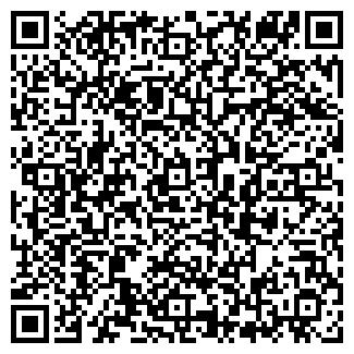 QR-код с контактной информацией организации ГРАНД ФИНАНС, ООО