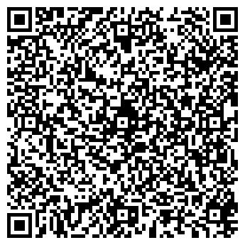 QR-код с контактной информацией организации STAFF SERVICE, ООО