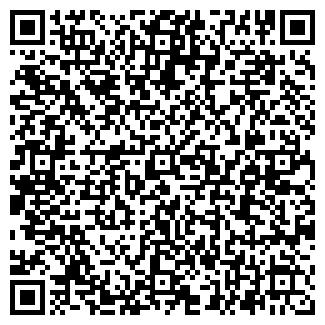 QR-код с контактной информацией организации ИМПЛОЙМЕНТ, ЧП