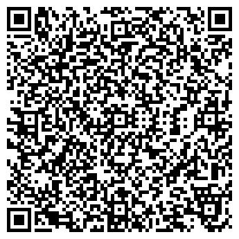QR-код с контактной информацией организации БИЗНЕС СЕРВИС, ООО