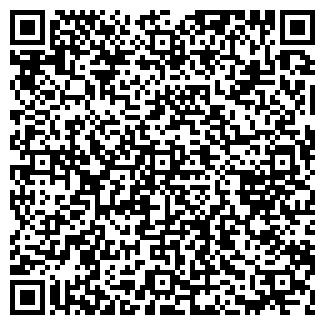 QR-код с контактной информацией организации КОРЖИКО