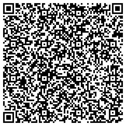 QR-код с контактной информацией организации ГОРОДСКАЯ ПОЛИКЛИНИКА № 165