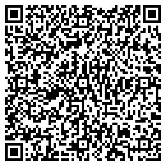 QR-код с контактной информацией организации ЭЛТИМ
