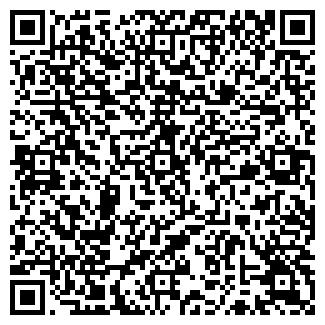 QR-код с контактной информацией организации ALL-RAD