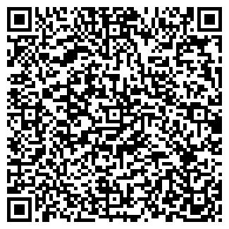 QR-код с контактной информацией организации ХОЛДЕР СТ