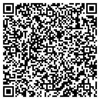 QR-код с контактной информацией организации ЦЕНТРОХОЛОД