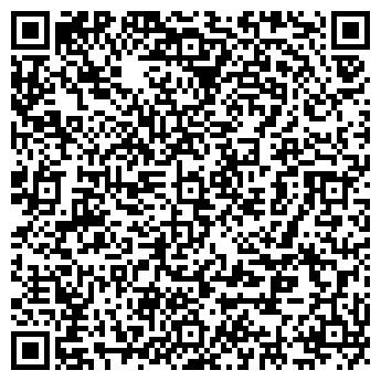 QR-код с контактной информацией организации ФЛАГМАН КОМПАНИЯ ЧП