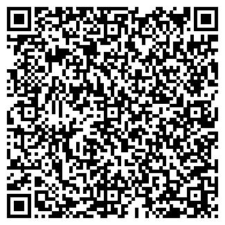 QR-код с контактной информацией организации СКИФ ЛТД