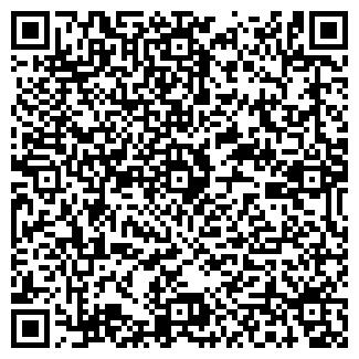 QR-код с контактной информацией организации ПЕЛИ - УА
