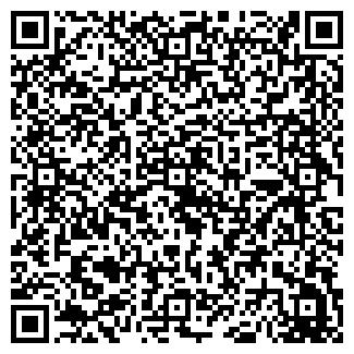QR-код с контактной информацией организации КОДА