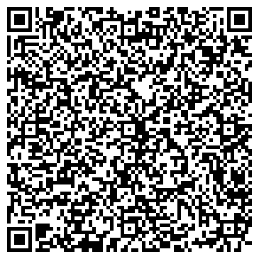 """QR-код с контактной информацией организации """"ДОМИНАНТА"""""""