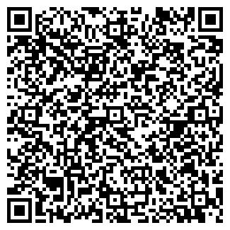 QR-код с контактной информацией организации ГИДРОВЕС