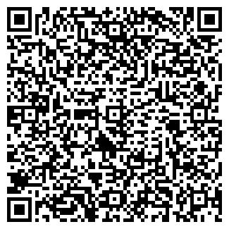 QR-код с контактной информацией организации ВИКОС
