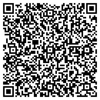 QR-код с контактной информацией организации ООО ПРЕСС-СЕРВИС+