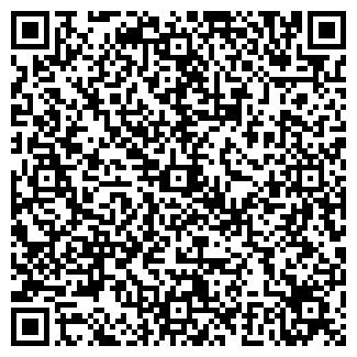 QR-код с контактной информацией организации НИДА-КОМФОРТ