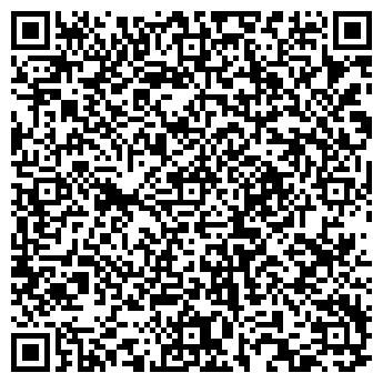 QR-код с контактной информацией организации БИНЦЕЛЬ УКРАИНА ГМБХ, ООО