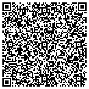 QR-код с контактной информацией организации КЕРОС-КИЕВ, УКРАИНСКО-АМЕРИКАНСКОЕ СП, ООО