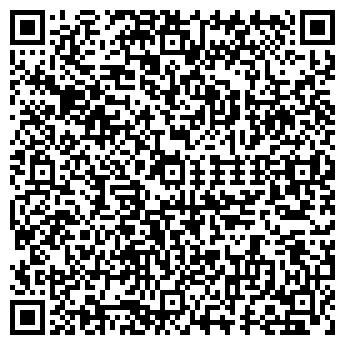 QR-код с контактной информацией организации АС, КОМПАНИЯ, ООО