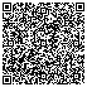QR-код с контактной информацией организации ДЕТСКИЙ САД № 1123