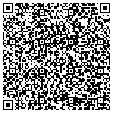 QR-код с контактной информацией организации КИЕВСКОЕ ДОРОЖНО-СТРОИТЕЛЬНОЕ УПРАВЛЕНИЕ N41, ОАО