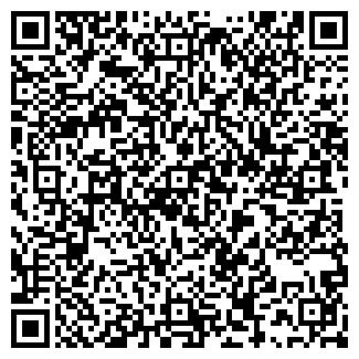 QR-код с контактной информацией организации ЭЛЕКТРОМОТОР