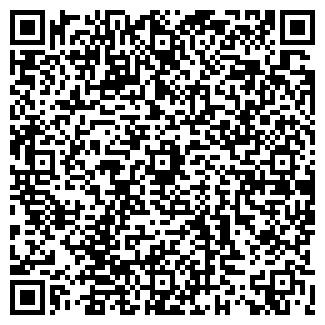 QR-код с контактной информацией организации ЭССКОМ