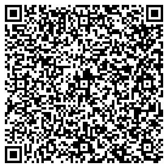 QR-код с контактной информацией организации ТРЕЙД ЛАЙН ЛТД, ООО