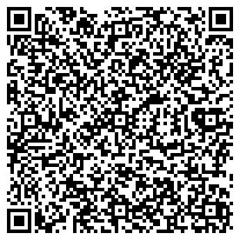 QR-код с контактной информацией организации Вехи, магазин мясных продуктов