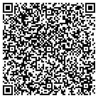 """QR-код с контактной информацией организации """"Вкусна пицца"""""""