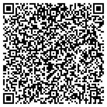QR-код с контактной информацией организации БЕСТ ПАУЭР-УКРАИНА, ООО