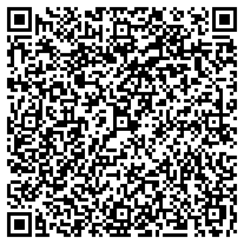 QR-код с контактной информацией организации ДЕТСКИЙ САД № 1055