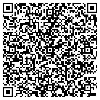 QR-код с контактной информацией организации ВОДОПЬЯНОВА С.Д., ФЛП