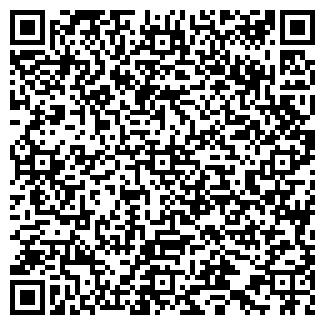 QR-код с контактной информацией организации СТАВКОВАЯ ЛИНИЯ