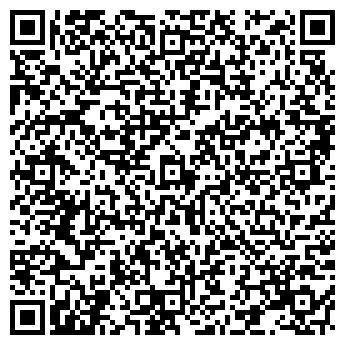 QR-код с контактной информацией организации КРОНА, ПРОИЗВОДСТВЕННОЕ ГП