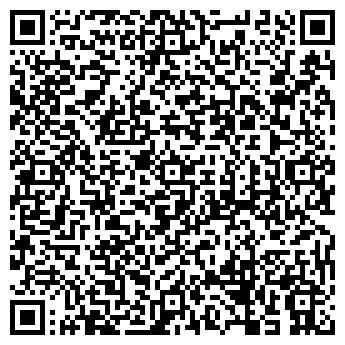 QR-код с контактной информацией организации ДЕТСКИЙ САД № 1105