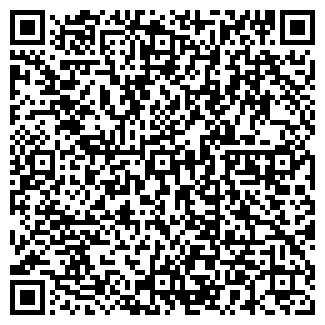QR-код с контактной информацией организации ЭКОВОТЕР, ООО
