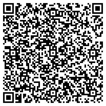 QR-код с контактной информацией организации ШЕНК УКРАИНА, ООО
