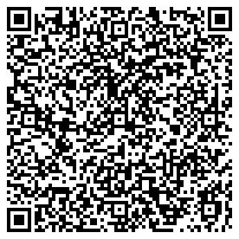 QR-код с контактной информацией организации ДЕТСКИЙ САД № 1266
