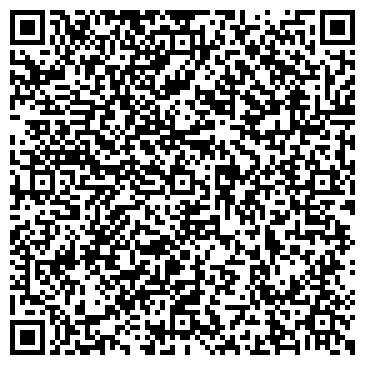 """QR-код с контактной информацией организации Интреактивный крашбол-тир """"Сталкер"""""""
