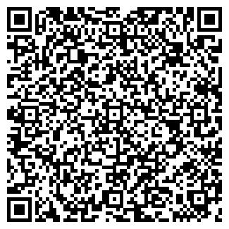 QR-код с контактной информацией организации ИНЭТ, ЗАО