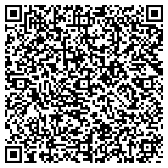 QR-код с контактной информацией организации ЕМТ УКРАИНА, ООО